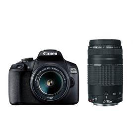 Canon EOS 1500D w/EF-S 18-55mm III  & EF 75-300mm F4-5.6mm III Lens